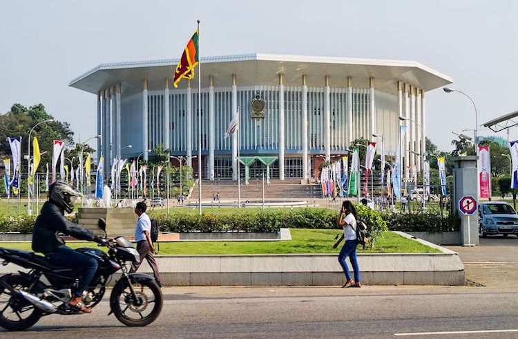 Photo: Bandaranaike Memorial International Conference Hall, built between 1970 and 1973, was a gift from the People's Republic of China in memory of Solomon Ridgeway Dias Bandaranaike who was Prime Minister from 1956 to 1959. CC BY-SA 2.0
