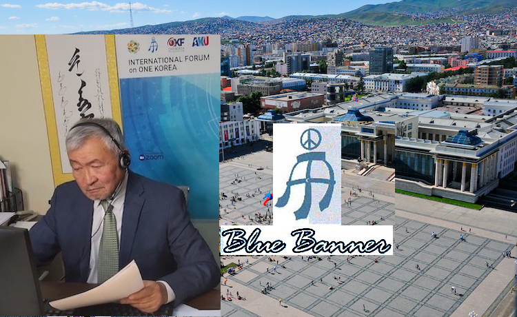 Photo: Collage of the pictures of Dr Jargalsaikhany Enkhsaikhan, Blue Banner NGO against the backdrop of the Mongolian Capital.
