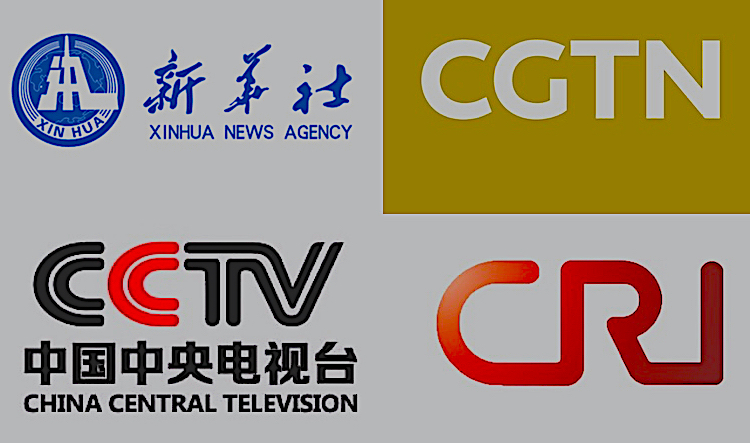 Collage of four leading Chinese news organizations.