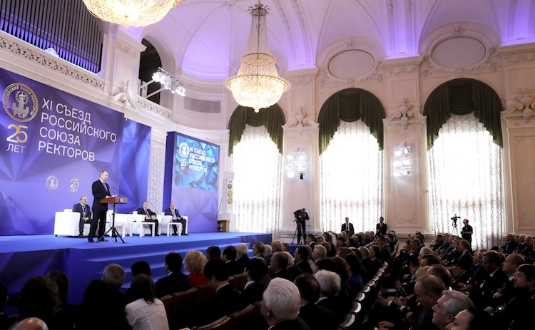 Photo: Putin addressing the plenary meeting of the Congress of the Russian Rectors' Union. Credit: Mikhail Metzel.