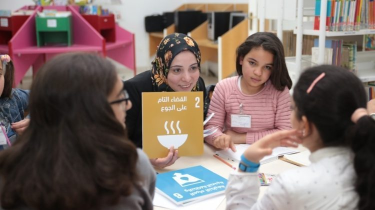 Photo: Obtaining a quality education is the foundation to creating sustainable development. Credit: UNIC Tunis.